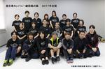 201709合宿.png